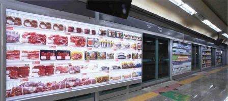 meat-virtual-store-WEB52
